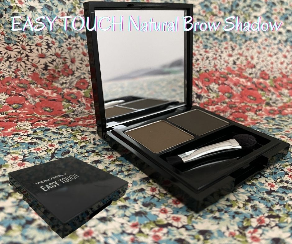 EASY TOUCH Natural Brow Shadow